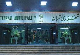 برنامههای احمدی مقدم برای شهرداری تهران با نگاه به افق ۱۴۱۴