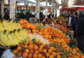 تداوم نوسانات قیمتی در بازار میوه/ آخرین قیمت ها در بازار