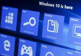 زمان بازنشستگی ویندوز ۱۰ مایکروسافت مشخص شد