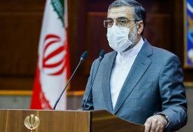 انتخابات ۱۴۰۰؛ قوه قضائیه ایران جزئیاتی از پرونده ۱۱ بدهکار بزرگ بانکی را اعلام کرد