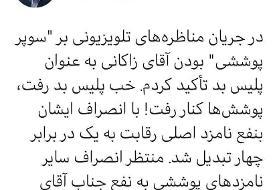 واکنش فوری همتی به انصراف زاکانی از کاندیداتوری  در انتخابات ۱۴۰۰/پلیس بد رفت...!
