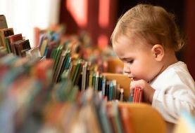 این ۴ کار کودک شما را همدل بار میآورد