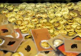 نوسان قیمت سکه در کانال ۱۰ میلون تومان