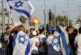 Israeli nationalists march through Jerusalem's Old City