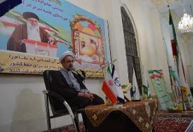 بسیج عمومی برای شرکت حداکثری در انتخابات ۲۸ خرداد تشکیل شود