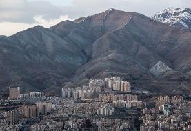 پیشبینی آسمان صاف برای تهران/ کاهش کیفیت هوای پایتخت