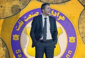 پایان اختلاف سرمربی تیم ملی فوتبال ایران با باشگاه صنعت نفت