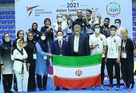 تیم ملی پاراتکواندو ایران قهرمان آسیا شد