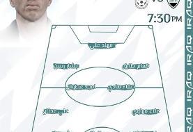 ترکیب احتمالی تیم ملی فوتبال عراق مقابل ایران