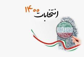حسن روحانی رکورد زد/جوانترین رئیس جمهور ایران چه کسی بود؟