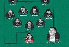 ترکیب تیم ملی عراق مقابل ایران اعلام شد/ حضور بشار رسن