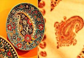 صنایع دستی یکی از درگاههای شناخت ایران است