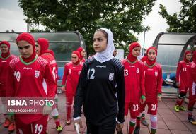 تیم ملی فوتبال دختران جوان ایران نایب قهرمان کافا شد