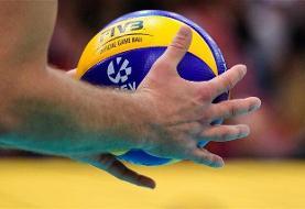 جوانان والیبال ایران حریفان جهانی خود را شناختند