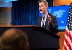 اروپا: در مذاکرات وین به توافق نزدیک تر شده ایم