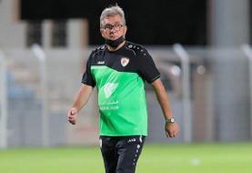 صعود تیم برانکو به مرحله نهایی انتخابی جام جهانی ۲۰۲۲ قطر