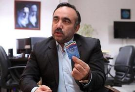 کارت الکترونیکی جایگزین تعرفههای کاغذی میشود