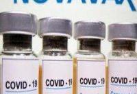واکسن کووید-۱۹ نواواکس ۹۰ درصد اثربخشی دارد