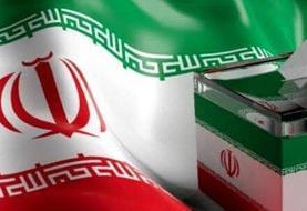 ۳۳ برنامه در شبکههای استانی همزمان با روز انتخابات