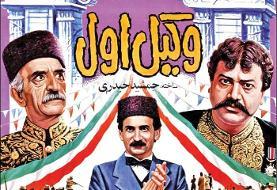 سینمای ایران و انتخابات در ۱۰ سکانس