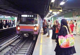 سرمایه فرانسه در راه متروی قاهره