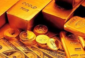 قیمت سکه به ۱۰ میلیون و ۷۲۱ هزار تومان رسید | جدیدترین نرخ طلا و سکه در ...