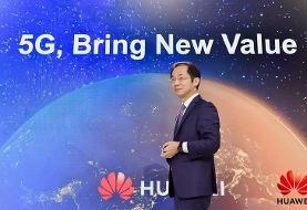 هواوی همچنان پیشتاز شبکههای ۵G در دنیاست