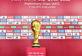 چه تیمهایی به همراه ایران به مرحله بعدی صعود کردند؟
