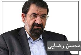 رضایی برنامههای دولت احتمالیاش را تشریح کرد