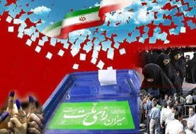 چه کسانی حق شرکت در انتخابات میاندورهای مجلس را دارند؟