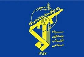 دعوت سپاه از مردم برای شرکت در انتخابات/ هر رأی یک موشک است