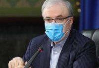 وزیر بهداشت: تا آخر پاییز واکسن کرونا صادر می&#۸۲۰۴;کنیم