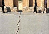 زنگ خطر پیشروی فرونشست در اصفهان
