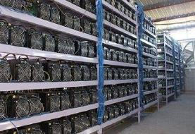 شناسایی بیش از ۱۸۴ هزار دستگاه استخراج رمز ارز در یکسال گذشته
