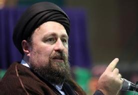 بیانیه سیدحسن خمینی: رای صحیح راه حفظ جمهوریت است / با تصمیمی ایجابی از آینده حفاظت کنیم