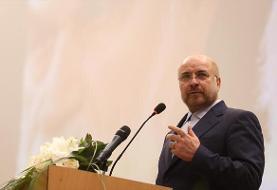 اعلام حمایت قالیباف از لیست ائتلاف ایران سربلند در شورای شهر تهران