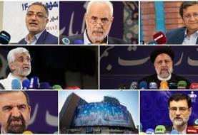 وزارت کشور انصراف سعید جلیلی را تائید کرد