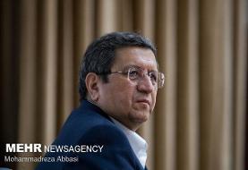 اصلاحات در نظام یارانههای پنهان در دستورکار دولت منتخب قرار گیرد