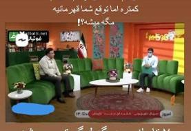 واکنش تند فرشید اسماعیلی به حاشیههای اخیر استقلال
