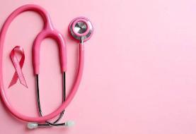 سرطان پستان بیماری زنانه نیست
