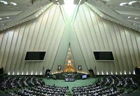 جزئیات مراسم تحلیف ابراهیم رئیسی/ مهلت دو هفتهای مجلس به رئیس جمهور منتخب