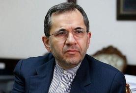 ۲۷ شعبه در ۱۸ ایالت آمریکا آرای ایرانیان مقیم را اخذ میکنند