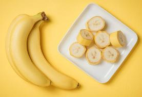با خوردن این ۵ میوه عمیقترین خواب را تجربه کنید