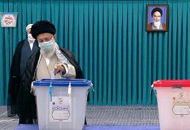 رهبر انقلاب:  ملت ایران از انتخابات امروز خیر خواهند دید  | روز انتخابات روز ملت ایران است
