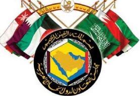 موضع شورای همکاری خلیجفارس در خصوص برنامه هستهای ایران