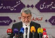 اعلام شروع انتخابات از سوی وزیر کشور