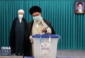 ویدئو / حضور مقام معظم رهبری در پای صندوقهای رأی