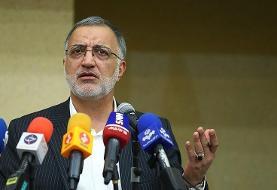 وزارت کشور انصراف زاکانی از انتخابات را تایید کرد