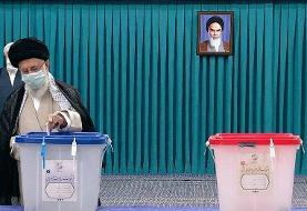 رهبر انقلاب رأی خود را به صندوق انداختند +عکس