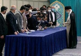 مقام معظم رهبری  رأی خود را به صندوق انداختند +عکس